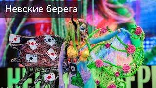VLOG ♡ Конкурс по маникюру Невские Берега в СПб