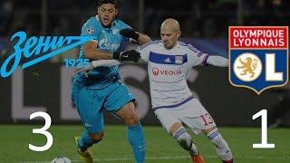 Зенит - Лион 3:1 Видео обзор голов матча 20.11.2015 Zenit vs Lyon(Зенит - Лион голы 3:1 Дзюба 2' Ляказетт 49' Халк 56' Данни 82' 20 октября 2015, стадион