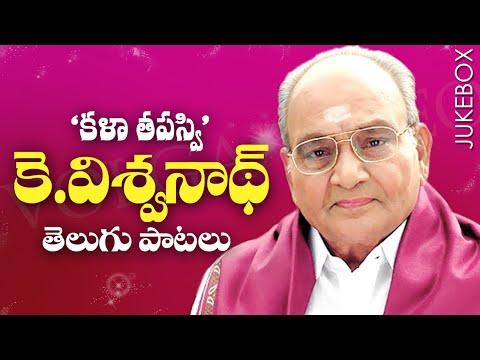 K Viswanath Telugu Old Songs - Video Songs...