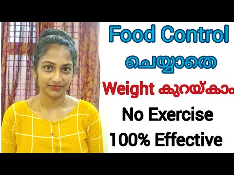 #fast-weight-loss-//no-exercise/-weight-കുറയ്ക്കാം-easy-method//