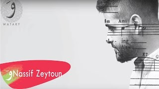 Nassif Zeytoun - Tjawazti Hdoudik [Official Lyric Video] (2016) / ناصيف زيتون - تجاوزت حدودك