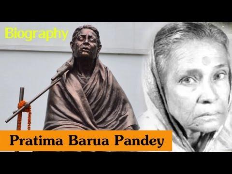 Pratima Barua Pandey   Biography   Pratima Barua Pandey And Her Family   H.T.Cassette