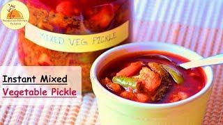 Instant Mixed Vegetable Pickle | Carrot, Cauliflower, Capsicum, Lemon Pickle (No Onion No Garlic)