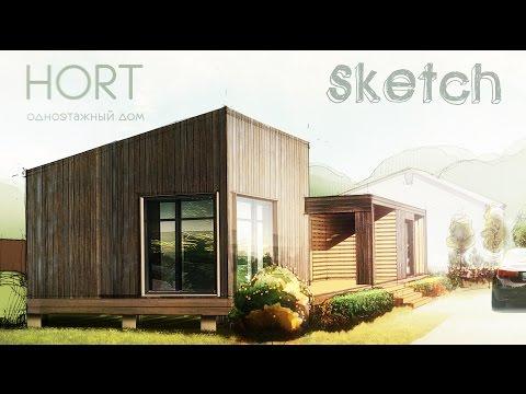 Проект дома с газоном на крыше (часть1)