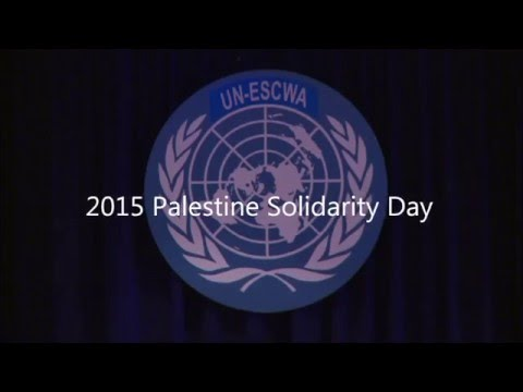 2015 Palestine Solidarity Day