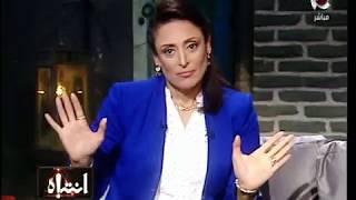 الشغل فى إنتباه محتاج قلب ميت شاهد كواليس ضرب منى العراقى وفريقها  ! |انتباه