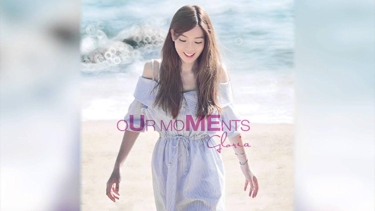 歌莉雅 - Our Moments - 我的親愛 - YouTube