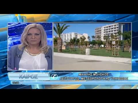 Capital Tv Cyprus Top-Story 21/3/2017