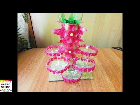Plastic bottle craft idea |  plastic bottle organiser / Best out of waste