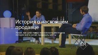 еВГЕНИЙ ШУВАЕВ БМ