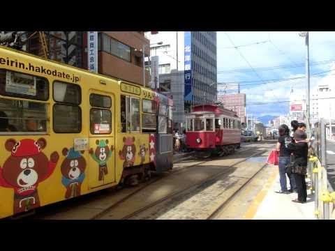 函館市電 Japan Hakodate City Tram ( Street Car ) 8007 And 8001