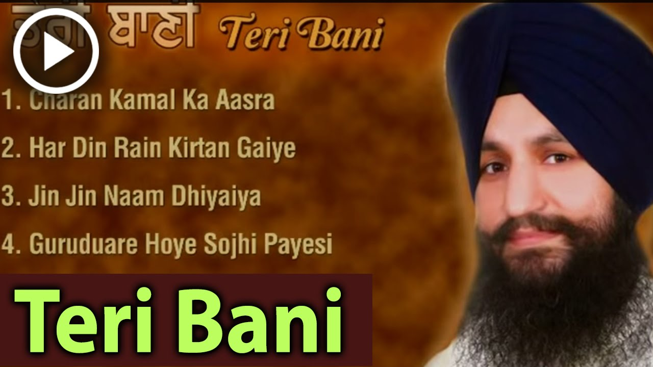 Old shabad gurbani mp3 free download.