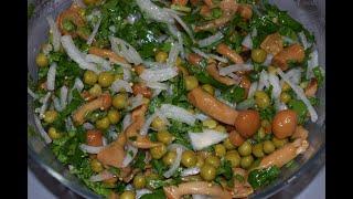 САЛАТ МИНУТКА Быстрый вкусный праздничный салат с опятами