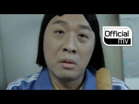 Hyungdon & Daejun(형돈이와 대준이)_Meet Me(나 좀 만나줘) MV