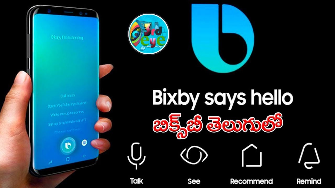 install bixby voice in any samsung mobile