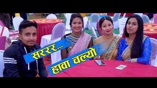 New nepali lok song 2073/2017 ll Sarara hawa chalyo ll Cover song by Bishnu Shripali