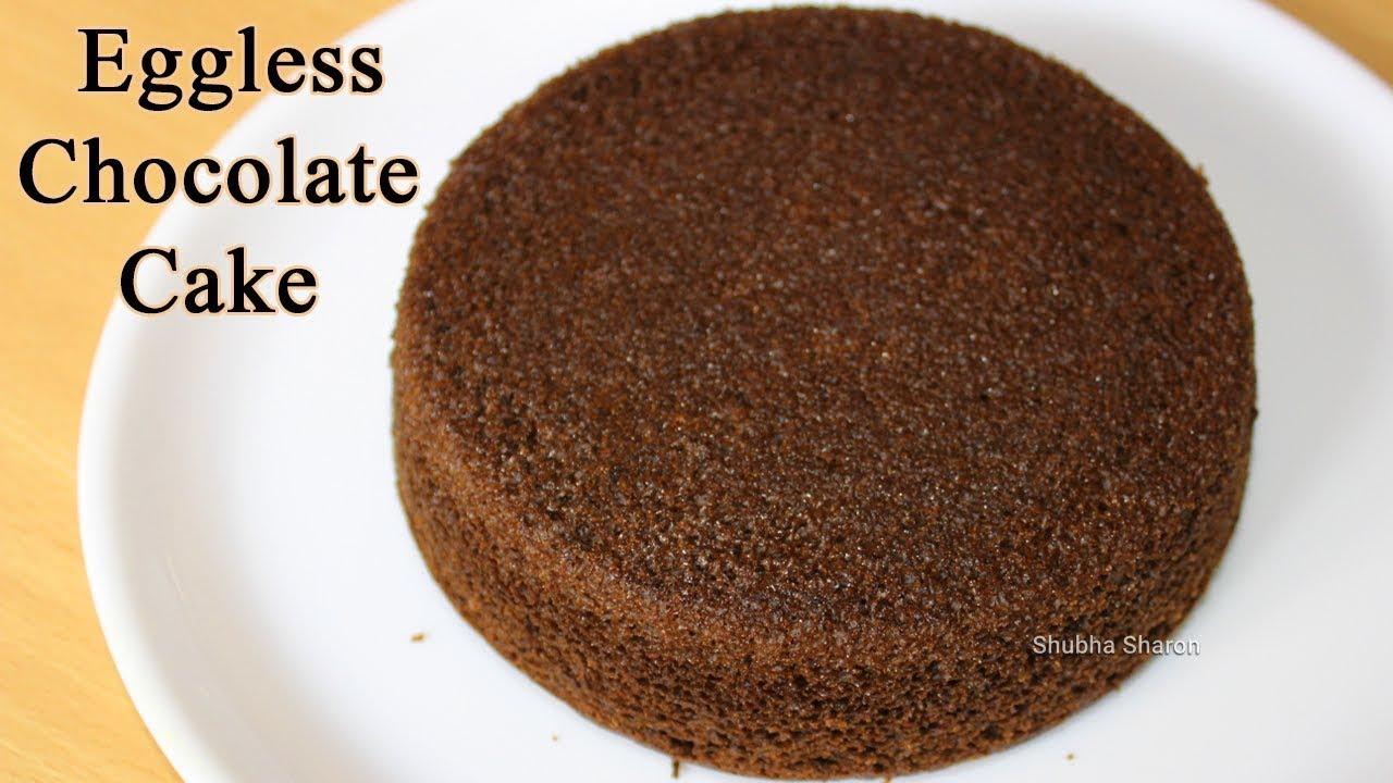 Chocolate Cake Recipe In Pressure Cooker Eggless: ಮೆತ್ತನೆಯ ಚಾಕಲೇಟ್ ಕೇಕ್