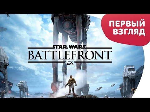 Звездные войны (Star Wars) скачать игры, фильмы, читы и