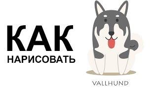Собака карандашом. КАК быстро НАРИСОВАТЬ СОБАКУ(Как нарисовать собаку поэтапно карандашом для начинающих за короткий промежуток времени. http://youtu.be/4ZS_3o4jHbg..., 2015-06-25T08:55:33.000Z)