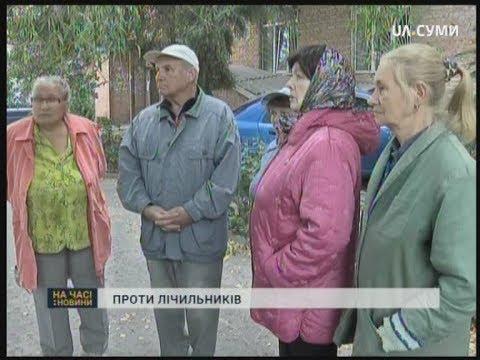 UA:СУМИ: Мешканці будинку на Петропавлівській  проти лічильника