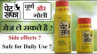 Pet safa पेट साफ for digestion problem, good or not ? Safe for daily use ?