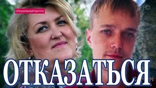 Сергея Зверева попросили отказаться от матери