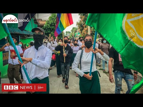 မြန်မာ့အရေးဟာပြည်တွင်းရေးသာဖြစ်တယ်လို့ ASEAN သတ်မှတ်မထားသင့်ကြောင်း ဘန်ကီမွန်းပြော - BBC News မြန်မာ