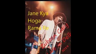 Jane Kya Hoga Rama Re... Zubeen Garg Live in North East Festival Delhi 2019