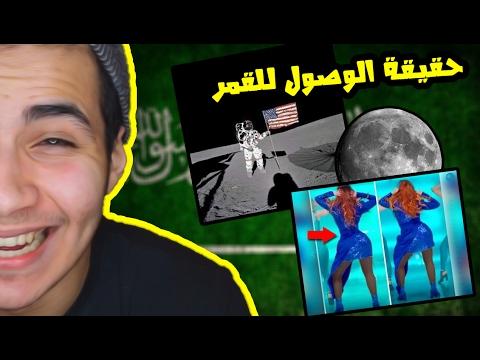 اقوى كذبة مشت على الشعب السعودي 4