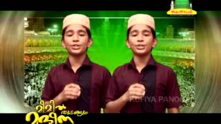Thaha Rasoolullahee_MEEMIL thudangum MADEENA Song 10_Master Arshaq Panoor_Koofiya Burda Ikhvan.