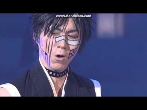 Rock Musical Bleach-2008 豪華絢爛