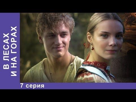 Смотреть фильмы новинки кино 2017-2018 онлайн бесплатно в