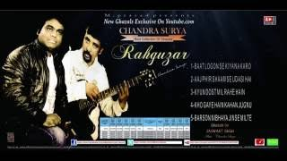 Rahguzar Album | Latest  [Full Song] | Jukebox -Jaswant Singh Hit Ghazals