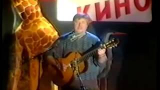 Леонид Сергеев Свадьба 3