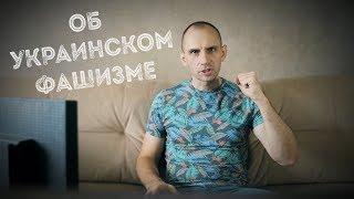 Украинские ужасы