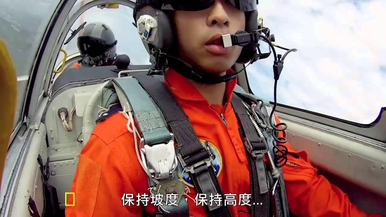《台灣菁英戰士:傲氣飛鷹》首播日期版預告片,正式發布!8/13起,每週四晚上10點首播!