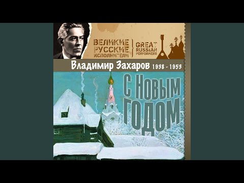 Подъезжая к Москве