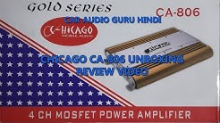 Chicago CA-806 4 Channel Amplifier Unboxing Review Hindi