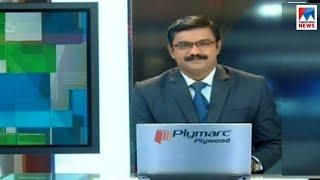 എട്ടു മണി വാർത്ത | 8 A M News | News Anchor - Priji Joseph | June 18, 2018