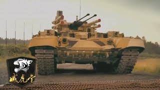 太凶残!机枪 机关炮 导弹 榴弹 这辆战车武装到牙齿 | 威虎堂 - YouTube