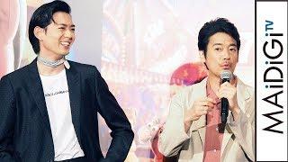 唐沢寿明、フォーキー役吹き替えの竜星涼の外見いじる 声優なのに「見た目で選ばれたと…」 「トイ・ストーリー4」ジャパンプレミア