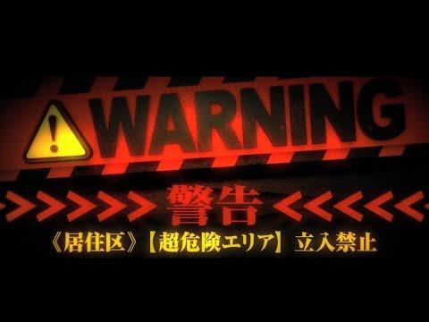 『クロール ―凶暴領域―』日本版予告編(60秒)