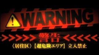 『クロール ―凶暴領域―』日本版予告