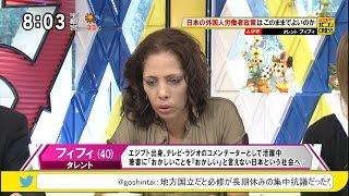 2016年9月6日(火) モーニングCROSS - ひとこと言いたい!オピニオンCROS...