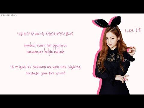 Lee Hi – Breathe (한숨) Lyrics [HAN/ROM/ENG]