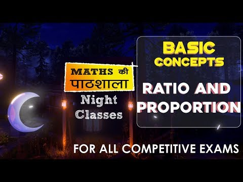 Basic Concept Of Ratio and Proportion For All Competitive Exams | Maths | Online SSC CGL Coaching
