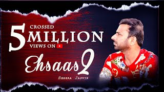 Ehsaas 2 | Sheera Jasvir | Monika Rathor | New Punjabi Songs | Full HD Video | Ek Records |