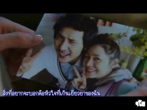 [ThaiKaraoke] 2AM - Like An Idiot (Personal Taste Ost.)