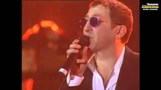 Григорий Лепс Натали Live СК Олимпийский 2006