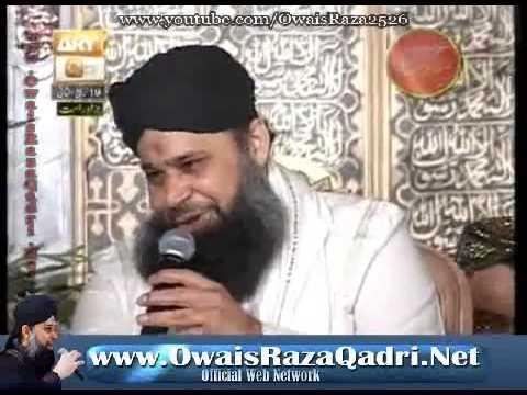 Tu Sham e Risalat Hai | Hazrat Owais Raza Qadri Sb | Mehfil e Melad at Sialkot  Qtv 1st Mar 2013